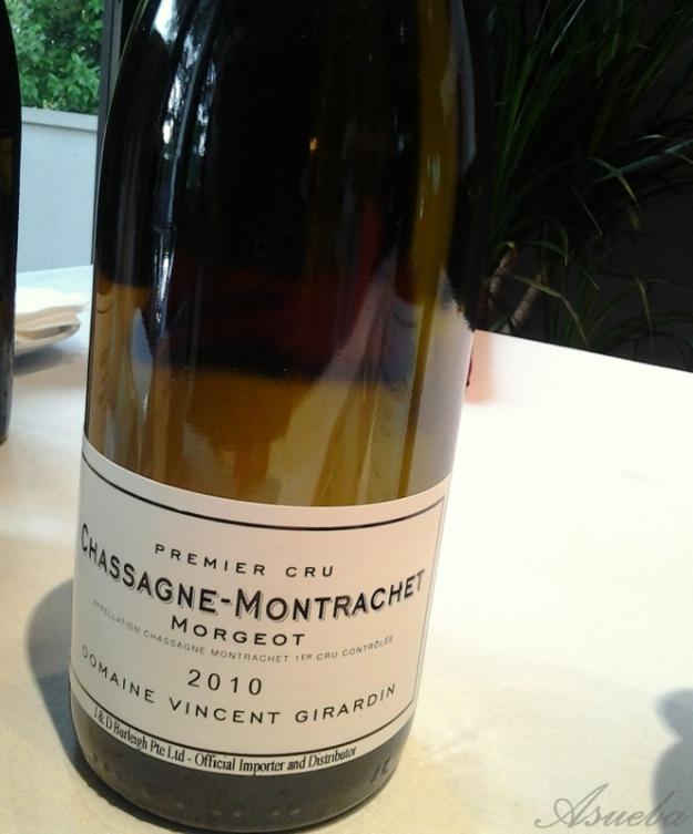 VG 2010 Chassange Montrachet Morgeot-001