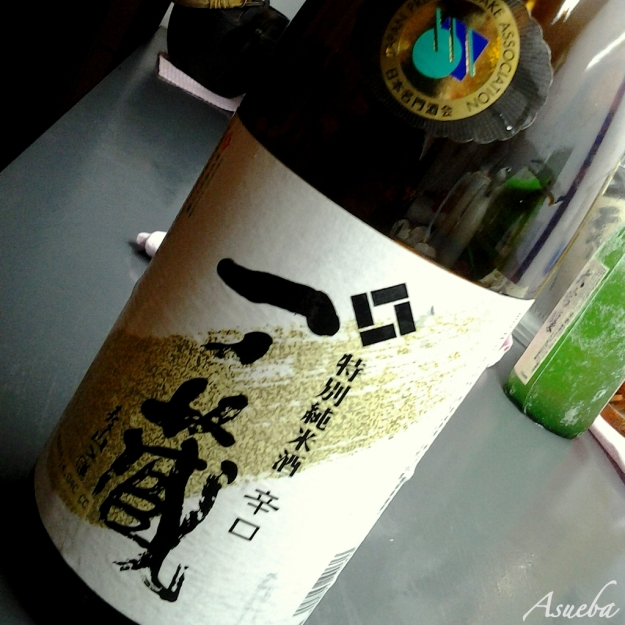 One-Year Sake-001